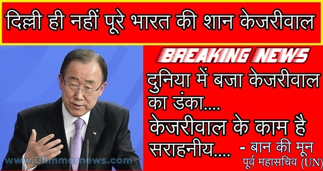 Latest News Aam Aadmi Party In Hindi